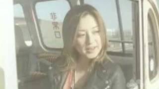 Tomiko Van - Morning Glory
