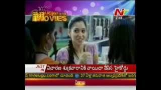 100% Love - 100% Love Movie Making - Naga Chaitanya & Thamanna