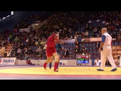 World Sambo Championship \ Minsk 2012 \ COMBAT SAMBO \ HIGHLIGHTS Image 1