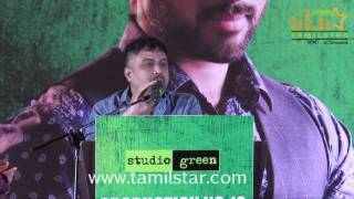 Studio Green Production No 12 Launch