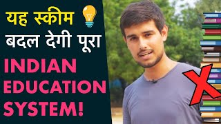 Revolutionizing Indian Education System | Ground Report by Dhruv Rathee