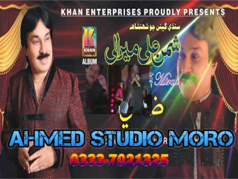 Shaman Ali Mirali New Album 99 Zidi Eid 2013 Raja Jani video