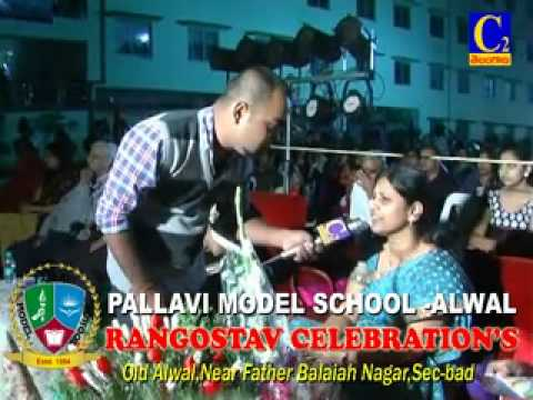 Pallavi Model School Logo Alwal Pallavi Model School