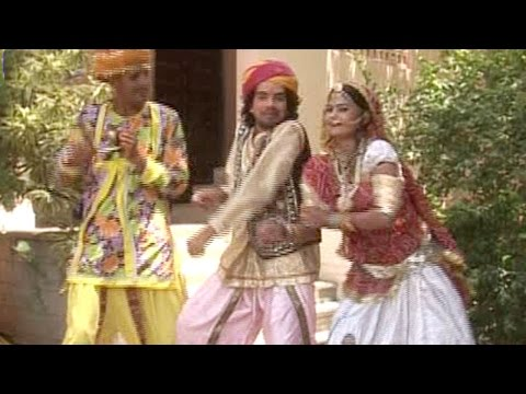 Gawalya Gave Geet - Rajasthani Lok Geet | New Rajasthani Songs 2014 video