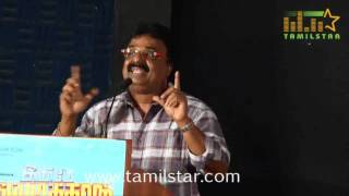 Inimey Ippadithaan Movie Press Meet