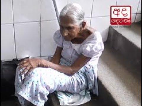 widowed mother left  eng