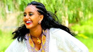 Yohannes Gebregziabher - Ati Weyzero | ኣቲ ወይዘሮ - New Ethiopian Tigrigna Music 2017 (Official Video)
