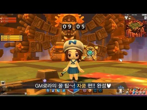 MapleStory2 CBT Let's challenge Zakum Tip! [HD]