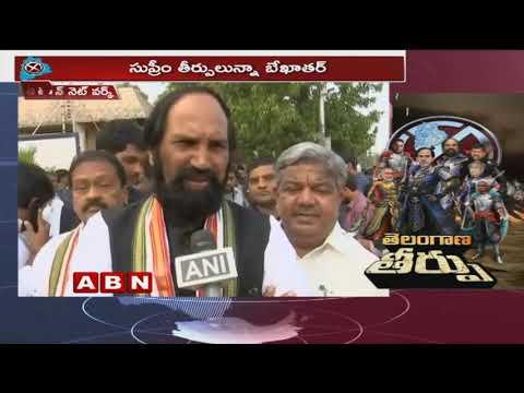 Telangana Elections 2018 | Delay in Postal Ballots Worrisome | ABN Telugu