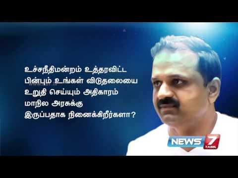 Rajiv Gandhi Assassination case: TN Govt's decision to release 7 convicts 3/4 | Kelvi Neram