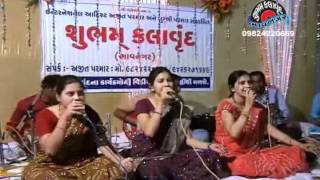 A...Kanku chhanti-Gujarati lagna geet by Surabhi Ajit parmar's shubhamkalavrund.
