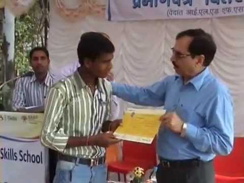 IL&FS Institute of Skills-Korba - Certification Ceremony