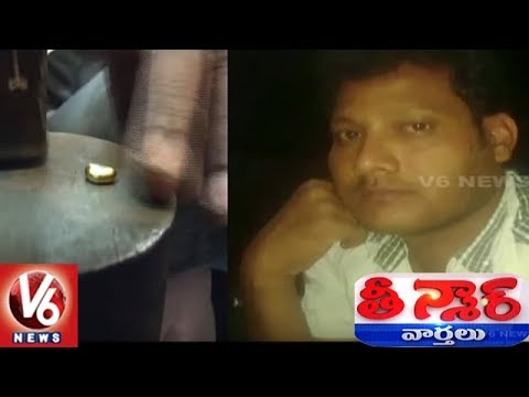 Police Chases Armoor Gold Robbery Case, One Arrested And Gold Recovered | Teenmaar News | V6 News