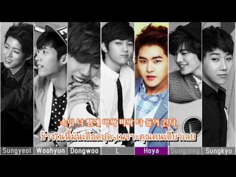 [Thaisub] INFINITE - &#48520;&#54200;&#54620; &#51652;&#49892; (Inconvenient Truth)