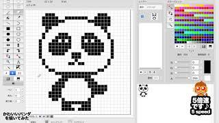 【ドット絵】かわいいパンダを描いてみた Pixel Art Tutorial - Panda