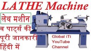 Lathe Machine  Parts amp  Functions