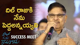 Producer Allu Aravind Speech @ Hello Guru Prema Kosame Success Meet | Ram, Anupama,Devi Sri Prasad