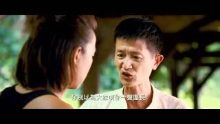 【陣頭】Din Tao:Leader of the Parade 前導版電影預告