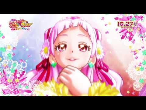 『映画HUGっと!プリキュア♡ ふた りはプリキュア オールスターズメモリーズ』エンディングダンス映像 (07月01日 19:15 / 12 users)