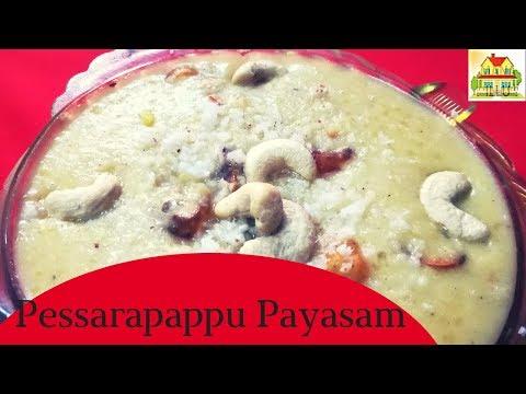 Pesarapappu Payasam Recipe || Mana Illu ||