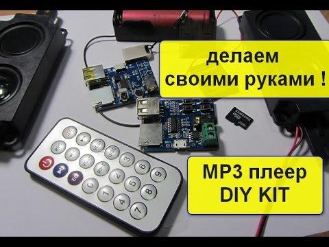 Как сделать плеер для своего радио 755