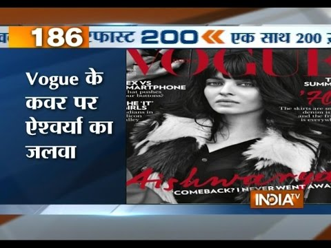 Superfast 200: NonStop News | 3rd March, 2015 - India TV