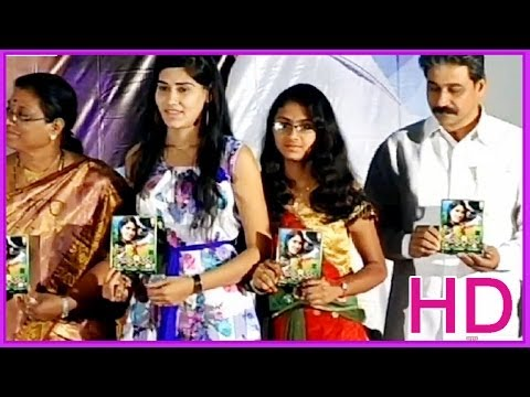 Naakantu Okaru - Latest Telugu Movie Audio Launch - Yuvaraj, Akshaya (hd) video