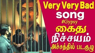 very very bad gypsy song –  will it trouble the http://festyy.com/wXTvtSgypsy cast and crew of tamil movie tamil news