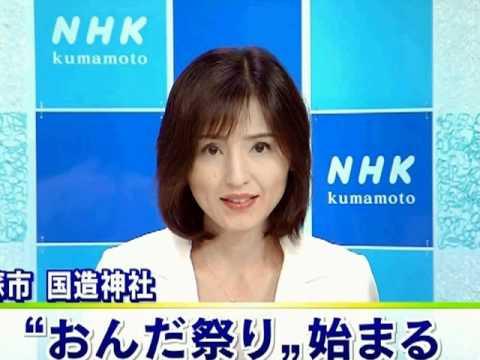 秋野由美子の画像 p1_11