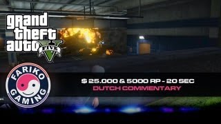 [GTA V] Online: $ 25.000 & 5000 RP - Elke 20 seconde - Dutch Commentary