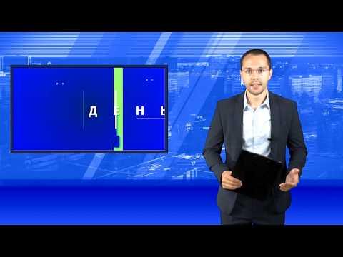Десна-ТВ: День за днем от 19.08.2019