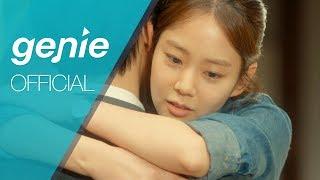 스텔라장 (Stella Jang) - 널 알고 싶어 I Want To Know You (드라마 열두밤 OST) Official M/V