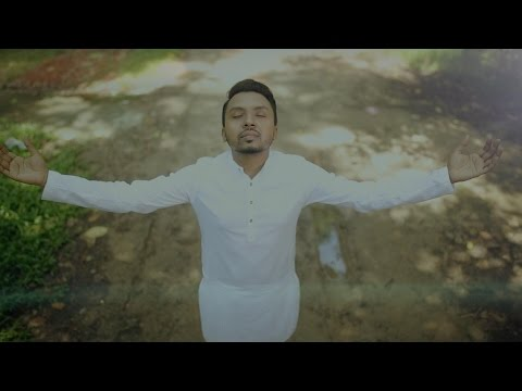 Allahu Allahu | Belal Khan | Emon Chowdhury | Bangla New Song 2016 | M Records