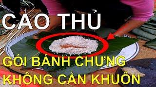 ✔ Cận Cảnh Cách Gói Bánh Chưng Không Cần Khuôn | Sticky Rice Cake - Chung Cake - Vietnamese Tet Food