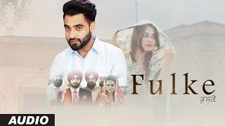 New Punjabi Songs 2016 | Jaggi Jagowal Fulke (Audio Song) | Latest Punjabi Songs 2016