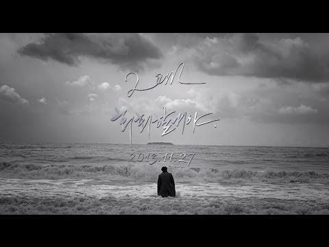 2AM 후회할거야 'Regret' MV