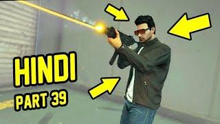 GTA 5 Mafia #39 - Saving Madamji From Jessie   Hitesh KS