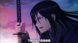 Anime-K Missing Kings: Yukari vs Kuroh