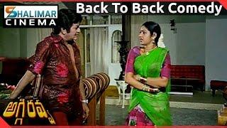 Aggi Ravva Movie || Back 2 Back Comedy Part- 03 || NTR, Sridevi || Shalimarcinema