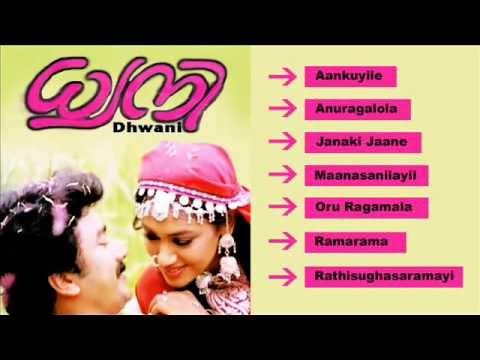 Dhwani | Malayalam Film Songs | Jayaram & Shobana