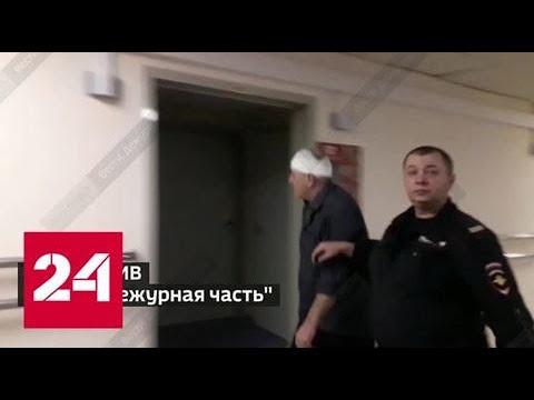 ДТП на Кутузовском проспекте: эксперты изучают неуправляемый автобус - Россия 24