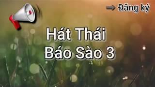 Hát Thái Báo Sao 4  Hát Thái Giao Duyên   DT Thái VN