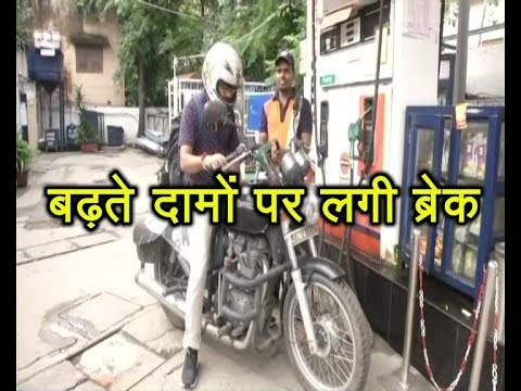 Twarit Mahanagar: Break on rising fuel prices after 19 days