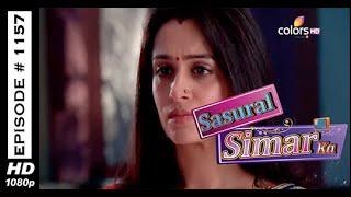 Sasural Simar Ka - 20th April 2015 - ?????? ???? ?? - Full Episode (HD)
