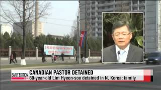 video It′s been confirmed... that a missing Korean-Canadian pastor is being held captive in North Korea. Reverend Lim Hyeon-soo′s family says North Korea relayed the information to the Canadian...