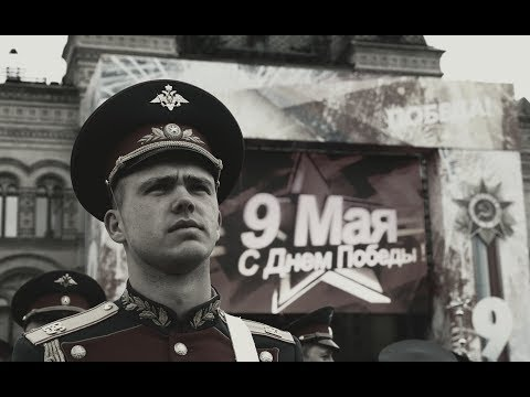 """Парад Победы Москва 9 мая 2017. Священные слова """"Москва за нами!"""""""