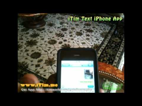 Save Animated Gif on iPhone or iPod using iTim Text 2.1 App