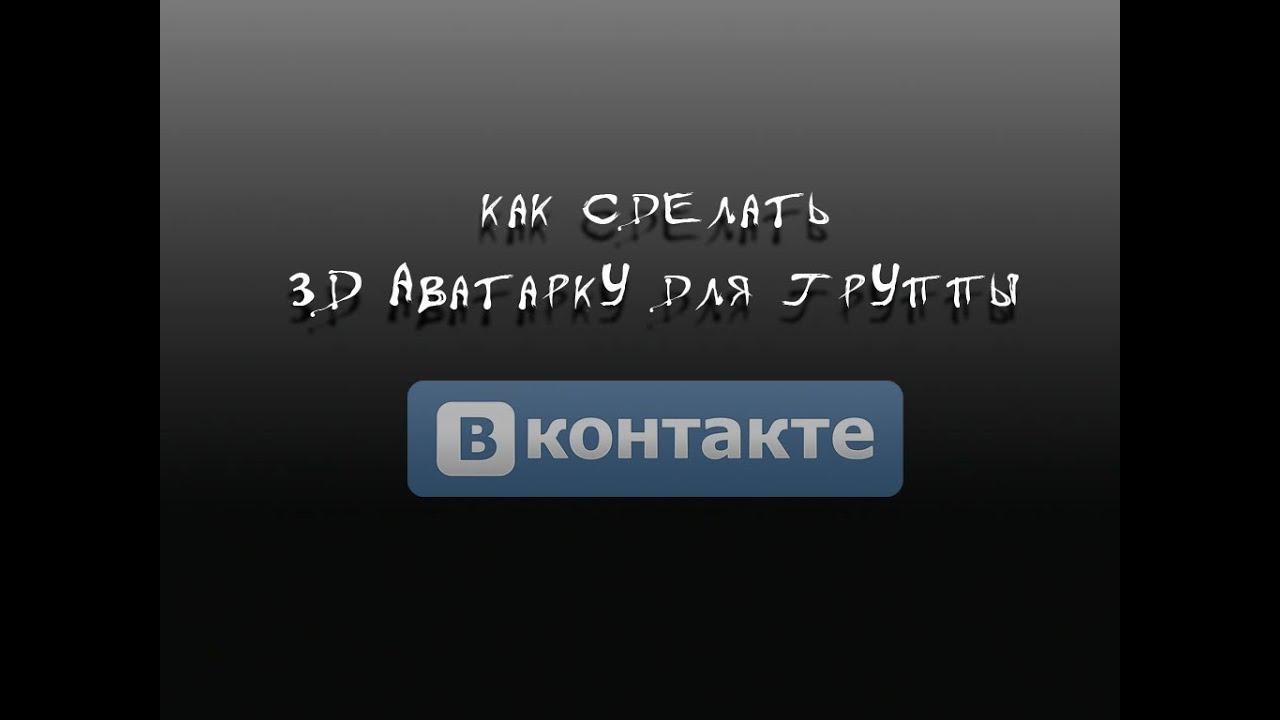 офигенные аватарки: