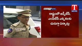 SEC Meet with Officials over ZPTC, MPTC Elections  Telugu