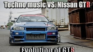 Techno music VS. Nissan GTR [Evolution of GTR]